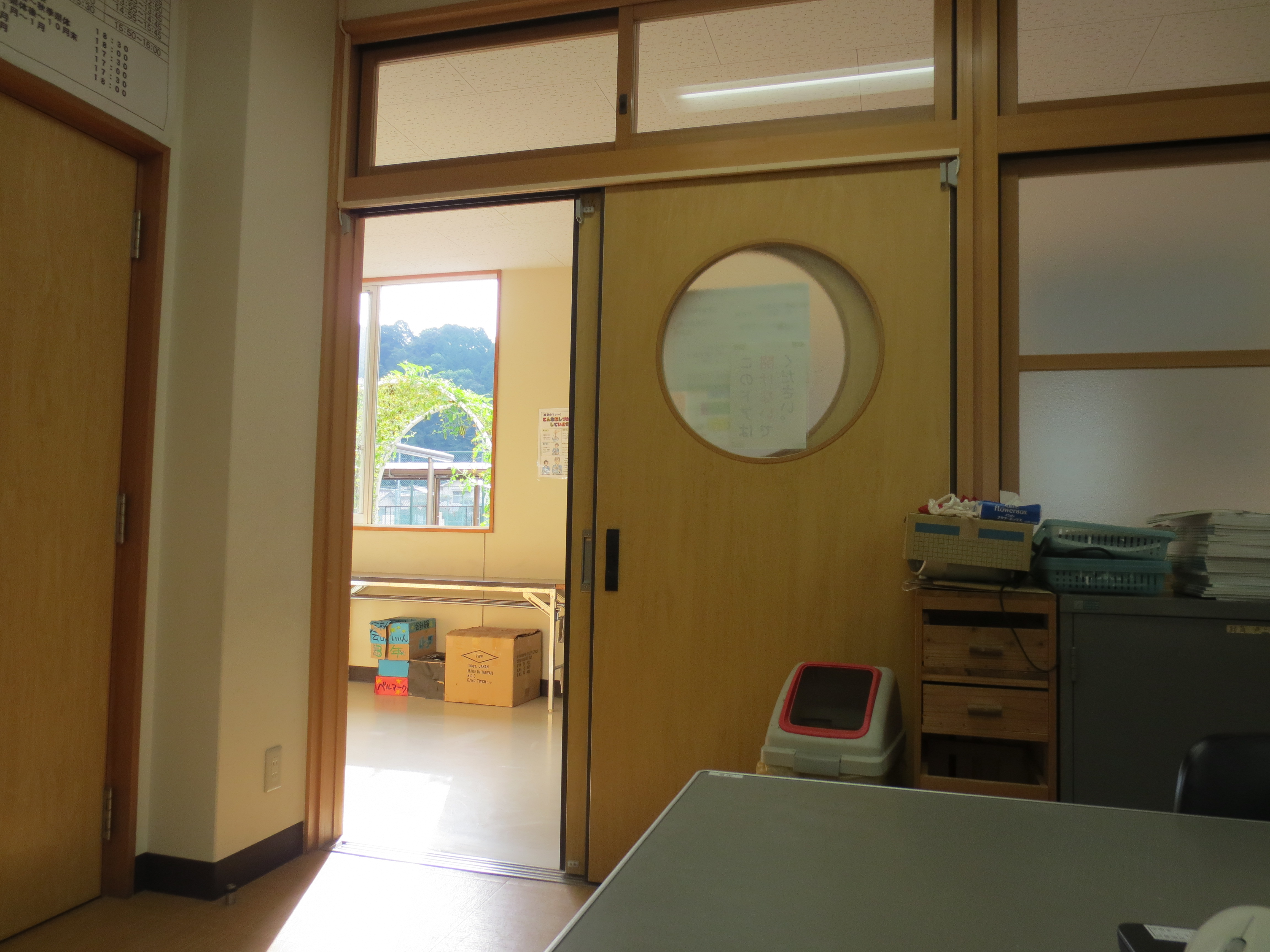 Japanese Classroom Design ~ Inside a middle school in japan 素敵なライフ